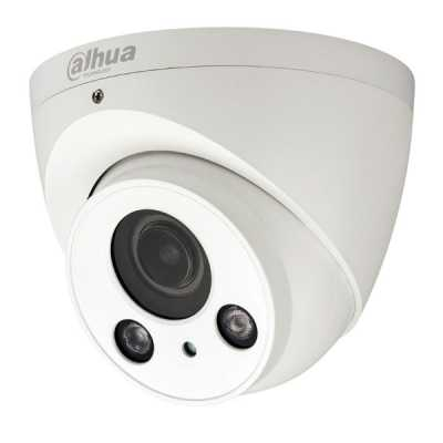 Dahua Outdoor IP Cameras